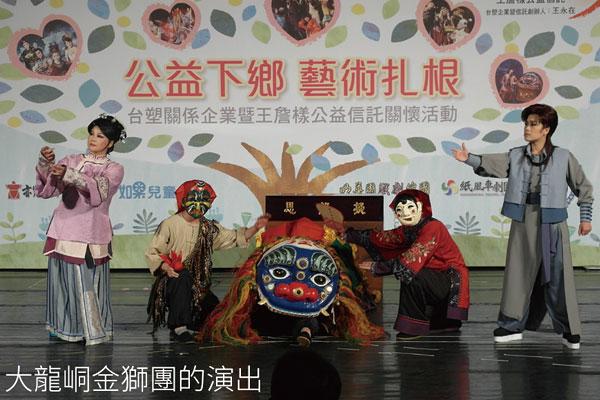 臺灣特色文化發展計畫新年度 新團體 增添關懷新價值