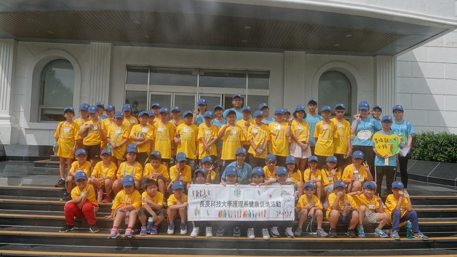 0702海豐社區暑期營隊第一梯