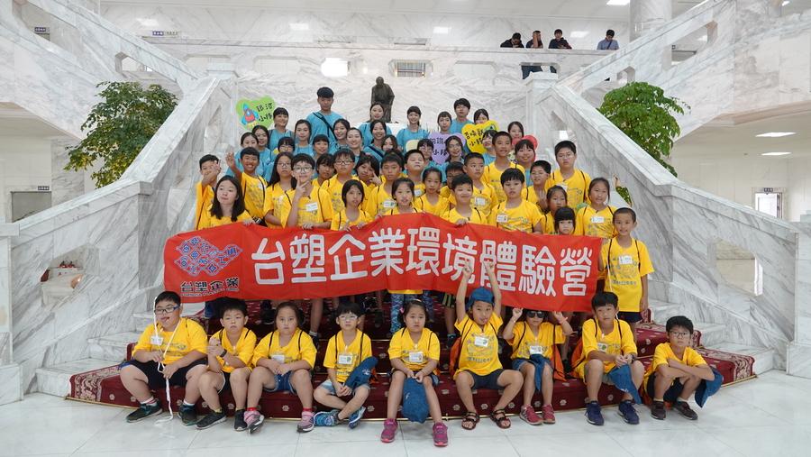 0705海豐社區營隊第二梯