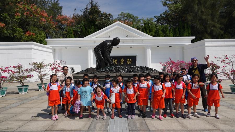 1024橋頭國小一年級參訪